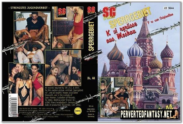 Sperrgebiet Erotik No.44 - SG-Video